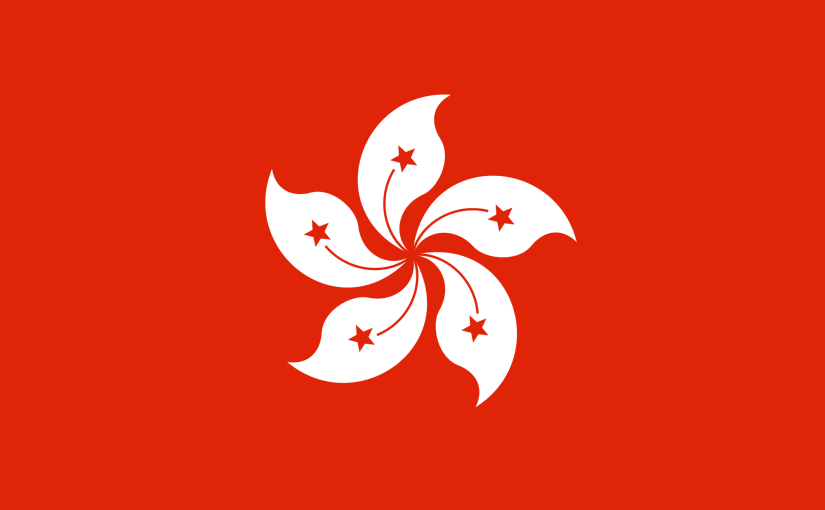 Prediksi Togel Hongkong 7 April 2019